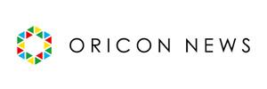 ORICON NEWS