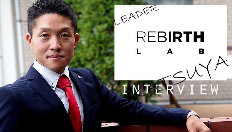 LEADER INTERVIEW】Mr.カモフラ...